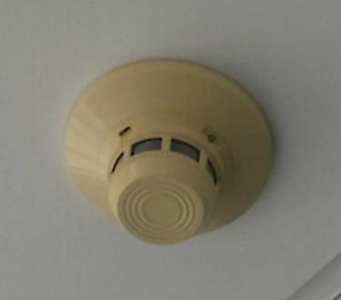 Fazone Fire Alarms College Fire Alarms Non Voice